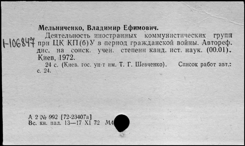 Решебник Владимира Ефимовича